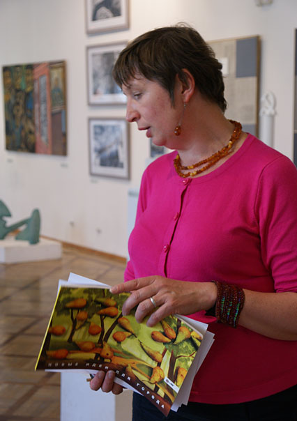 Анна лебедкова куратор выставочного