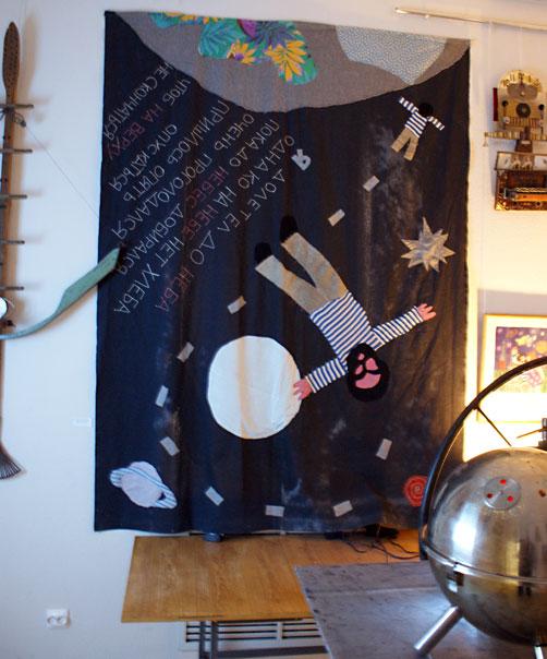 Международной акции ночь музеев 2011