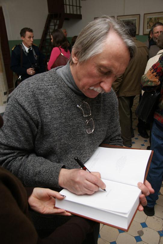 Илья захаренков