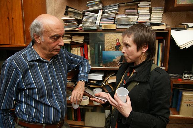 Наталья зисман александр григорьев